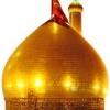 زيارة أنصار الحسين (ع)