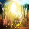 فلم النبراس ــ الامام علي ــ عليه السلام